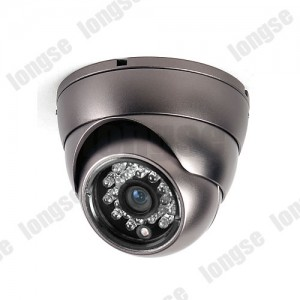 SONY Vandalproof IR Dome Camera