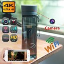 SPORTS WATER BOTTLE HIDDEN CAMERA 16GB