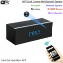 WIFI Clock Camera, NEW APP & Server, P2P/IP 16 GB
