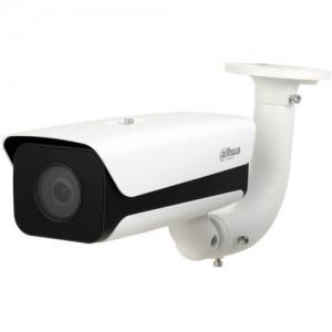 Dahua 2MP Long Range Access ANPR Camera DHI-ITC237-PW6M-IRLZF1050
